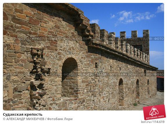 Судакская крепость, фото № 114619, снято 22 августа 2007 г. (c) АЛЕКСАНДР МИХЕИЧЕВ / Фотобанк Лори