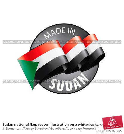 Sudan national flag, vector illustration on a white background. Стоковое фото, фотограф Zoonar.com/Aleksey Butenkov / easy Fotostock / Фотобанк Лори