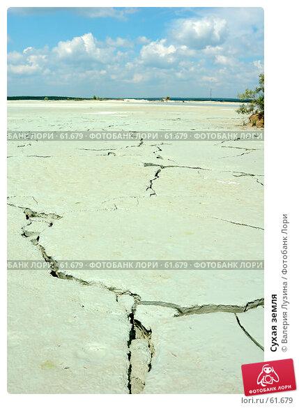 Сухая земля, фото № 61679, снято 13 июля 2007 г. (c) Валерия Потапова / Фотобанк Лори