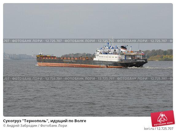 В Венгрии на Дунае столкнулись украинские пассажирский теплоход и баржа - Цензор.НЕТ 8753