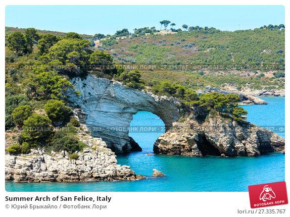 Купить «Summer Arch of San Felice, Italy», фото № 27335767, снято 5 июня 2017 г. (c) Юрий Брыкайло / Фотобанк Лори