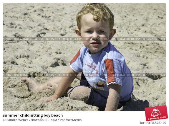 Купить «summer child sitting boy beach», фото № 8575107, снято 22 марта 2019 г. (c) PantherMedia / Фотобанк Лори