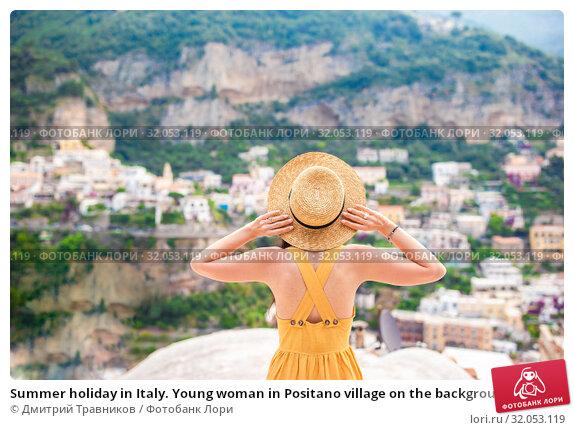 Summer holiday in Italy. Young woman in Positano village on the background, Amalfi Coast, Italy. Стоковое фото, фотограф Дмитрий Травников / Фотобанк Лори
