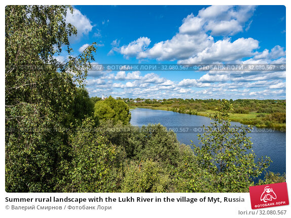 Summer rural landscape with the Lukh River in the village of Myt, Russia. Стоковое фото, фотограф Валерий Смирнов / Фотобанк Лори