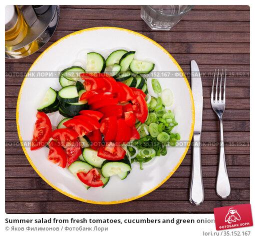 Summer salad from fresh tomatoes, cucumbers and green onions. Стоковое фото, фотограф Яков Филимонов / Фотобанк Лори
