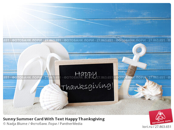 Купить «Sunny Summer Card With Text Happy Thanksgiving», фото № 27863651, снято 20 апреля 2019 г. (c) PantherMedia / Фотобанк Лори