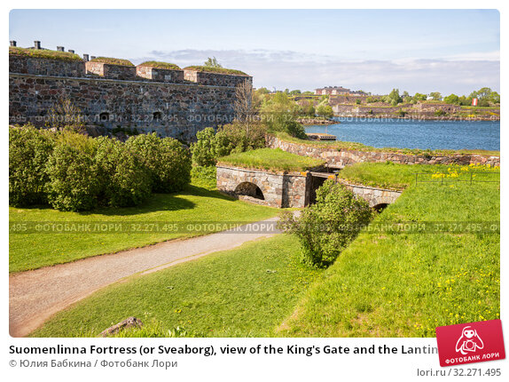 Купить «Suomenlinna Fortress (or Sveaborg), view of the King's Gate and the Lantingshausen bastion, Helsinki, Finland», фото № 32271495, снято 23 мая 2019 г. (c) Юлия Бабкина / Фотобанк Лори