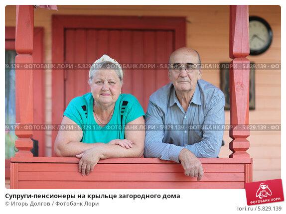 Купить «Супруги-пенсионеры на крыльце загородного дома», фото № 5829139, снято 3 августа 2013 г. (c) Игорь Долгов / Фотобанк Лори