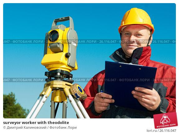 Купить «surveyor worker with theodolite», фото № 26116047, снято 6 октября 2010 г. (c) Дмитрий Калиновский / Фотобанк Лори