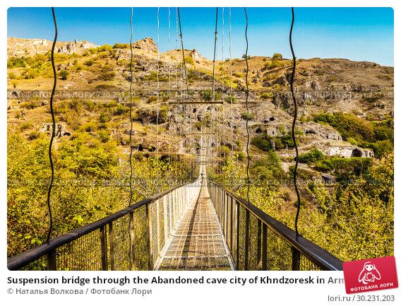 Купить «Suspension bridge through the Abandoned cave city of Khndzoresk in Armenia», фото № 30231203, снято 24 сентября 2018 г. (c) Наталья Волкова / Фотобанк Лори