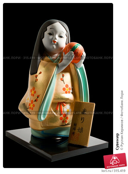 Купить «Сувенир», фото № 315419, снято 27 мая 2008 г. (c) Руслан Керимов / Фотобанк Лори