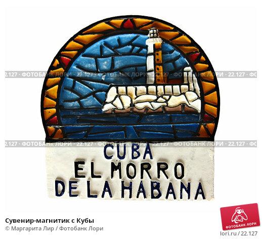 Купить «Сувенир-магнитик с Кубы», фото № 22127, снято 3 марта 2007 г. (c) Маргарита Лир / Фотобанк Лори