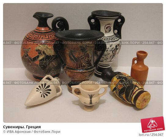 Сувениры. Греция, фото № 254047, снято 4 апреля 2008 г. (c) ИВА Афонская / Фотобанк Лори