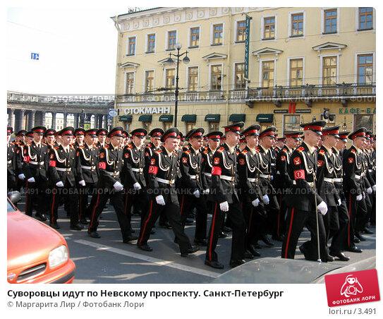 Суворовцы идут по Невскому проспекту. Санкт-Петербург, фото № 3491, снято 5 мая 2006 г. (c) Маргарита Лир / Фотобанк Лори