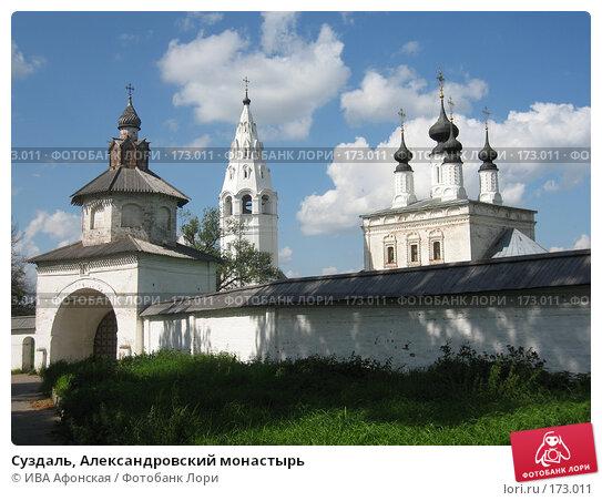 Купить «Суздаль, Александровский монастырь», фото № 173011, снято 18 августа 2006 г. (c) ИВА Афонская / Фотобанк Лори