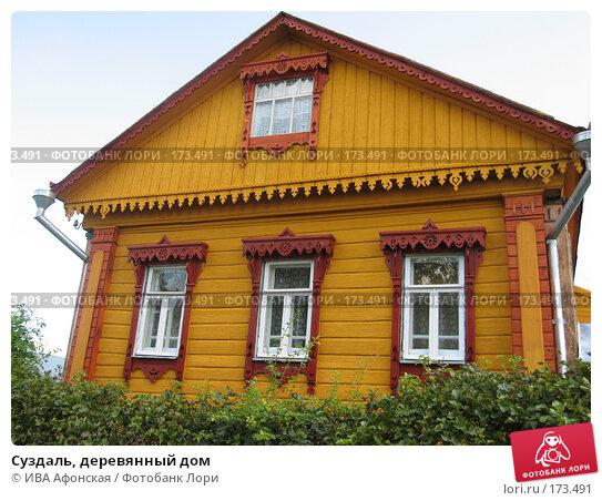 Суздаль, деревянный дом, фото № 173491, снято 18 августа 2006 г. (c) ИВА Афонская / Фотобанк Лори