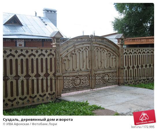 Суздаль, деревянный дом и ворота, фото № 172995, снято 18 августа 2006 г. (c) ИВА Афонская / Фотобанк Лори