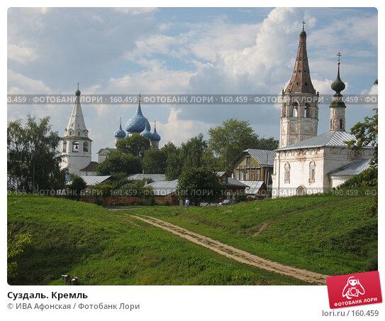 Суздаль. Кремль, фото № 160459, снято 19 августа 2006 г. (c) ИВА Афонская / Фотобанк Лори