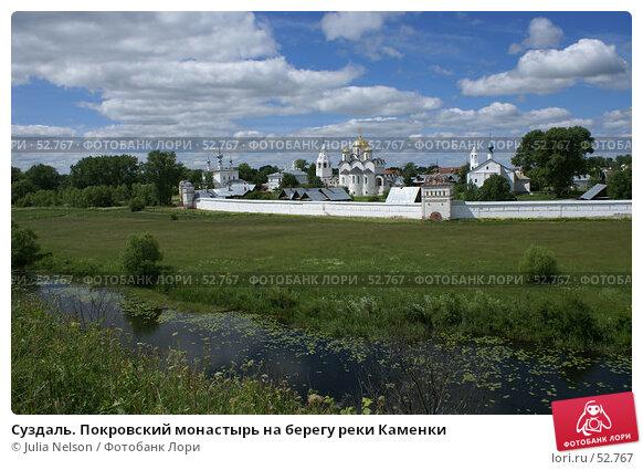 Суздаль. Покровский монастырь на берегу реки Каменки, фото № 52767, снято 11 июня 2007 г. (c) Julia Nelson / Фотобанк Лори