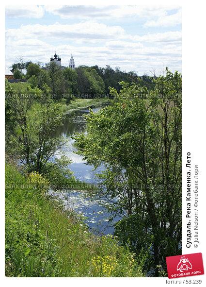 Суздаль. Река Каменка. Лето, фото № 53239, снято 11 июня 2007 г. (c) Julia Nelson / Фотобанк Лори