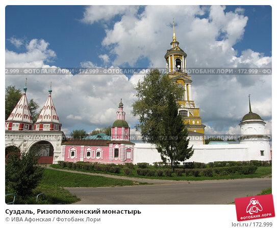 Купить «Суздаль, Ризоположенский монастырь», фото № 172999, снято 18 августа 2006 г. (c) ИВА Афонская / Фотобанк Лори