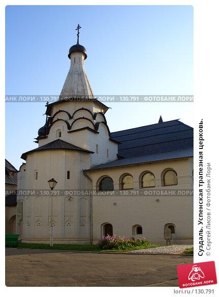 Суздаль. Успенская трапезная церковь., фото № 130791, снято 21 сентября 2006 г. (c) Сергей Лисов / Фотобанк Лори