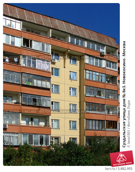 Купить «Суздальская улица дом № 8к3. Новокосино. Москва», эксклюзивное фото № 3882955, снято 4 сентября 2012 г. (c) lana1501 / Фотобанк Лори