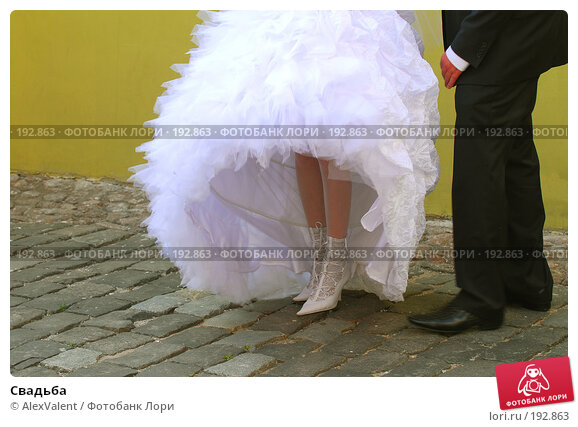 Купить «Свадьба», фото № 192863, снято 22 марта 2018 г. (c) AlexValent / Фотобанк Лори
