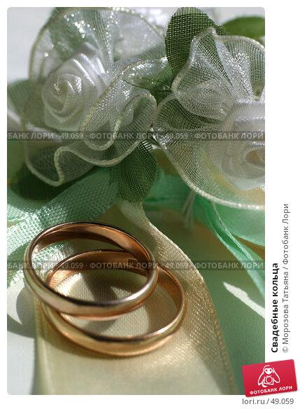 Купить «Свадебные кольца», фото № 49059, снято 14 мая 2006 г. (c) Морозова Татьяна / Фотобанк Лори