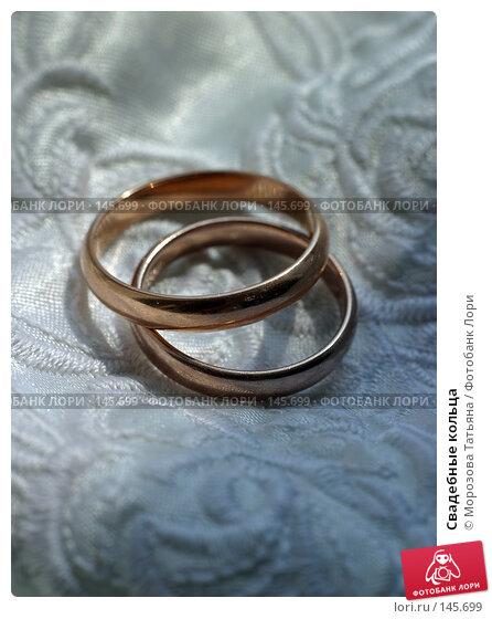 Купить «Свадебные кольца», фото № 145699, снято 14 мая 2006 г. (c) Морозова Татьяна / Фотобанк Лори
