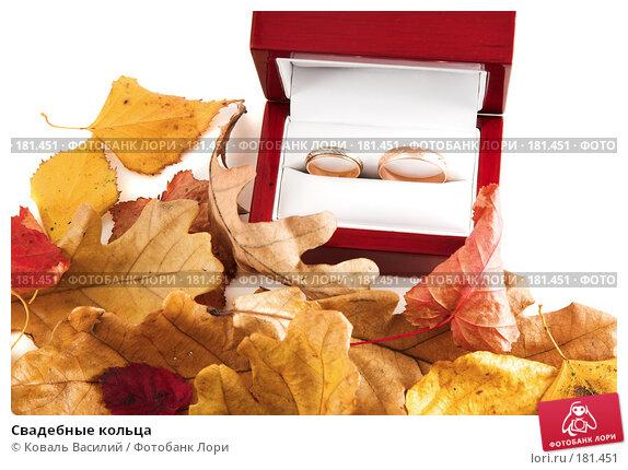 Свадебные кольца, фото № 181451, снято 22 ноября 2006 г. (c) Коваль Василий / Фотобанк Лори