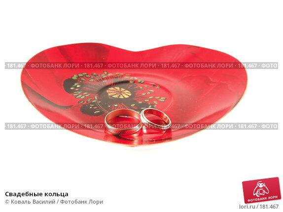 Свадебные кольца, фото № 181467, снято 22 ноября 2006 г. (c) Коваль Василий / Фотобанк Лори