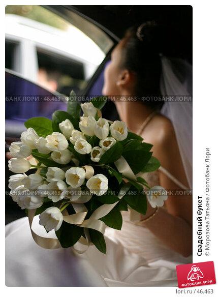 Свадебный букет, фото № 46463, снято 30 сентября 2006 г. (c) Морозова Татьяна / Фотобанк Лори