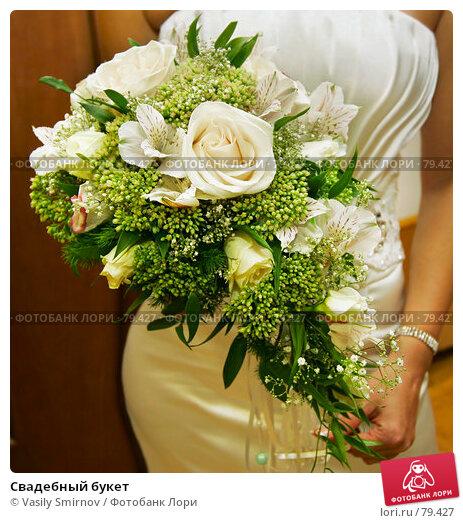 Купить «Свадебный букет», фото № 79427, снято 25 августа 2007 г. (c) Vasily Smirnov / Фотобанк Лори