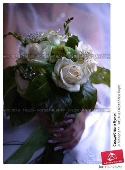 Купить «Свадебный букет», фото № 176255, снято 29 июля 2006 г. (c) Морозова Татьяна / Фотобанк Лори