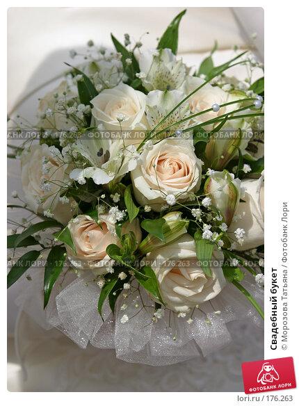 Купить «Свадебный букет», фото № 176263, снято 17 июня 2006 г. (c) Морозова Татьяна / Фотобанк Лори