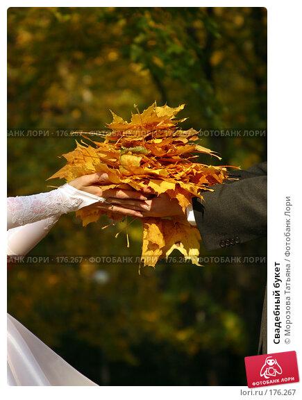 Свадебный букет, фото № 176267, снято 2 октября 2005 г. (c) Морозова Татьяна / Фотобанк Лори