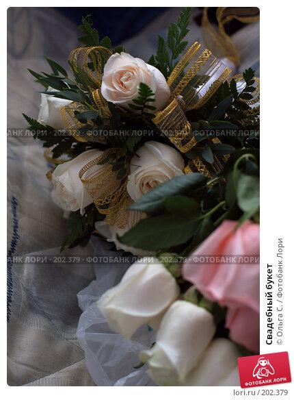 Свадебный букет, фото № 202379, снято 14 февраля 2008 г. (c) Ольга С. / Фотобанк Лори