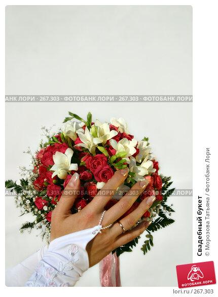 Свадебный букет, фото № 267303, снято 2 октября 2005 г. (c) Морозова Татьяна / Фотобанк Лори