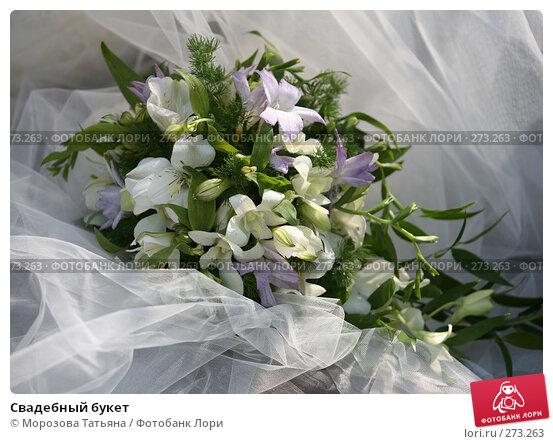 Свадебный букет, фото № 273263, снято 18 августа 2007 г. (c) Морозова Татьяна / Фотобанк Лори