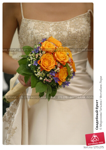 Свадебный букет, фото № 273275, снято 28 апреля 2017 г. (c) Морозова Татьяна / Фотобанк Лори