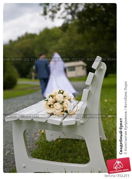 Свадебный букет, фото № 312211, снято 22 сентября 2007 г. (c) Константин Куприянов / Фотобанк Лори