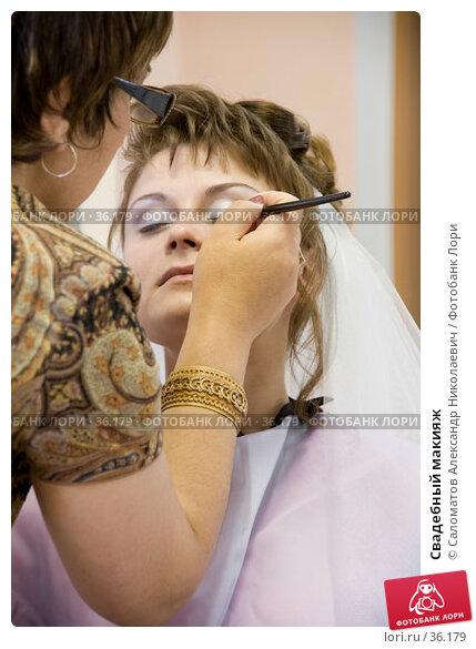 Свадебный макияж, фото № 36179, снято 14 июля 2006 г. (c) Саломатов Александр Николаевич / Фотобанк Лори