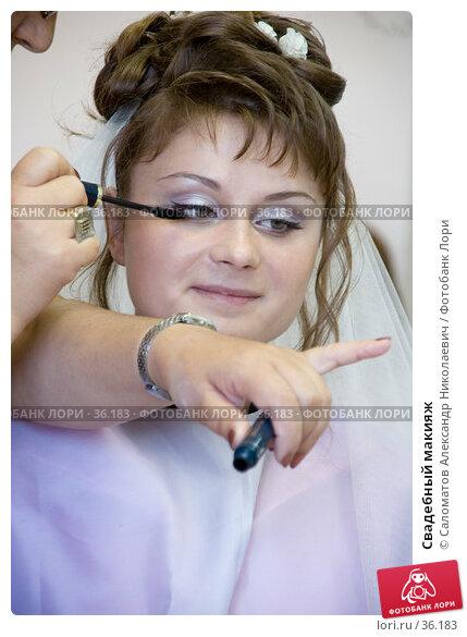 Свадебный макияж, фото № 36183, снято 14 июля 2006 г. (c) Саломатов Александр Николаевич / Фотобанк Лори