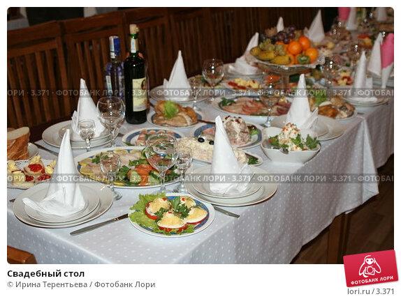 Свадебный стол, эксклюзивное фото № 3371, снято 19 ноября 2005 г. (c) Ирина Терентьева / Фотобанк Лори
