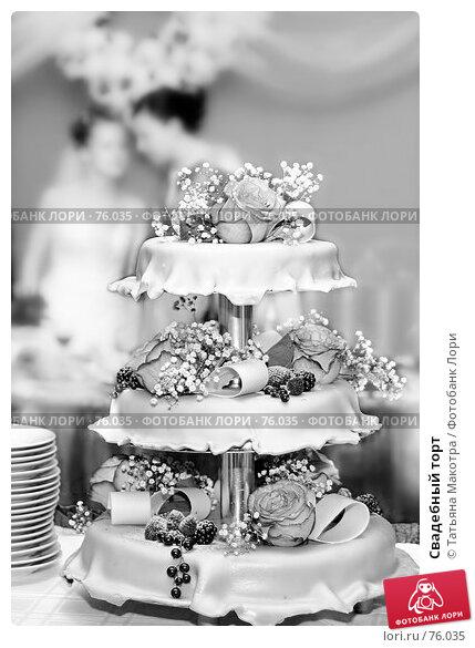 Свадебный торт, фото № 76035, снято 30 июня 2007 г. (c) Татьяна Макотра / Фотобанк Лори