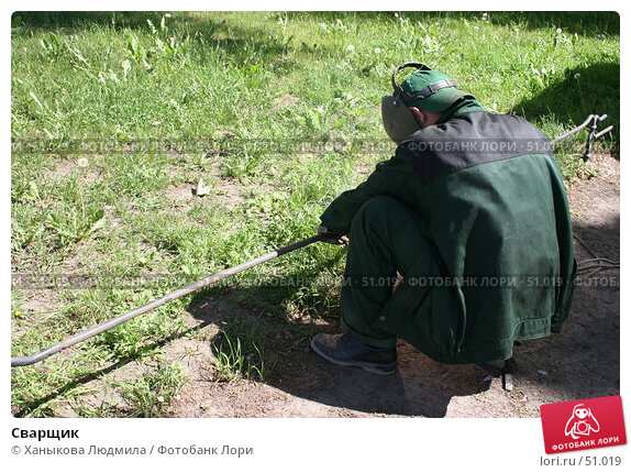 Сварщик, фото № 51019, снято 8 июня 2007 г. (c) Ханыкова Людмила / Фотобанк Лори