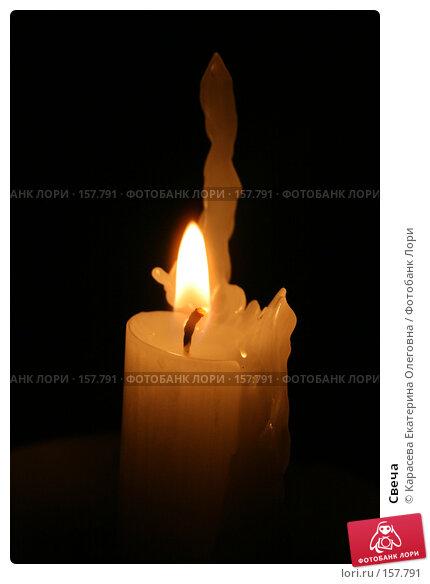 Купить «Свеча», фото № 157791, снято 22 июля 2007 г. (c) Карасева Екатерина Олеговна / Фотобанк Лори