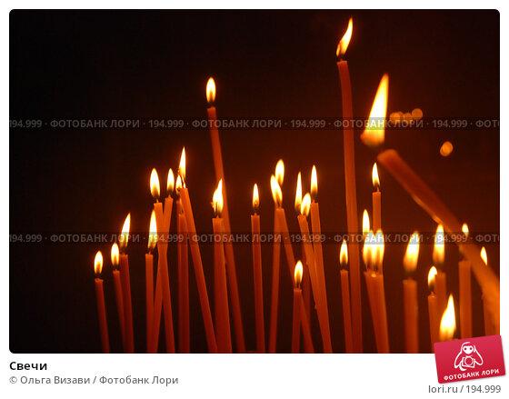 Свечи, эксклюзивное фото № 194999, снято 2 января 2008 г. (c) Ольга Визави / Фотобанк Лори