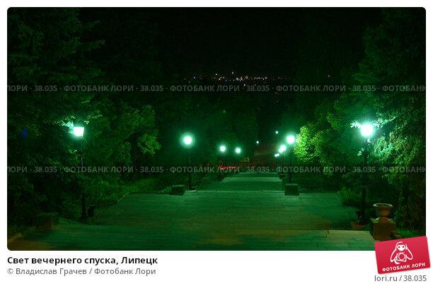 Свет вечернего спуска, Липецк, фото № 38035, снято 1 июня 2006 г. (c) Владислав Грачев / Фотобанк Лори